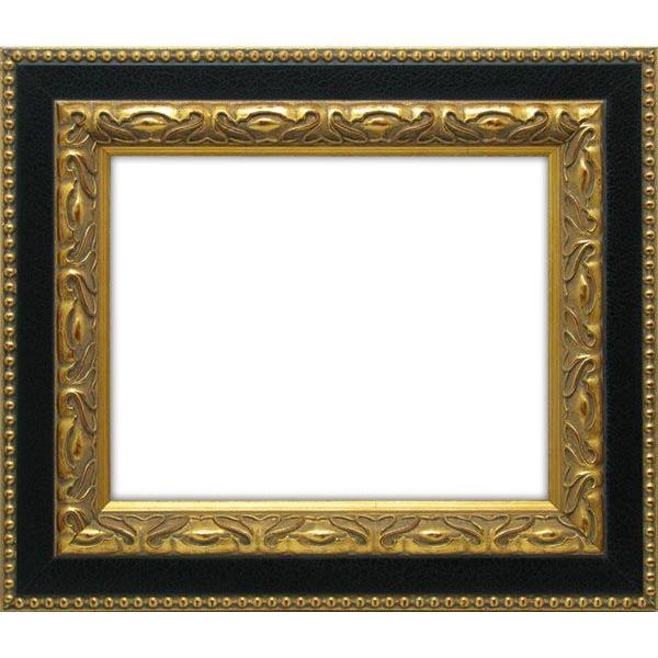 額縁 フレーム デッサン額縁 9370黒/金 四つ切サイズ(424×348mm) 前面ガラス仕様