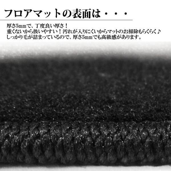 トヨタ ノア ヴォクシー エスクァイア 80系 8人用ガソリン車 フロアマット黒|e-frontier|03