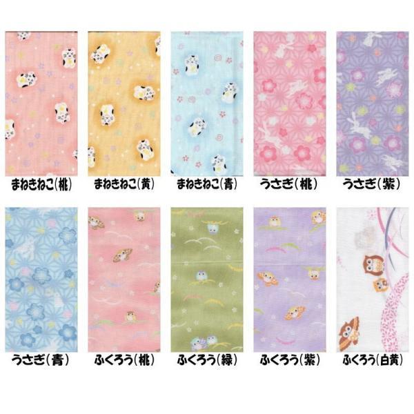 3枚以上で送料無料 日本製やわらかガーゼ手ぬぐい|e-futabaya