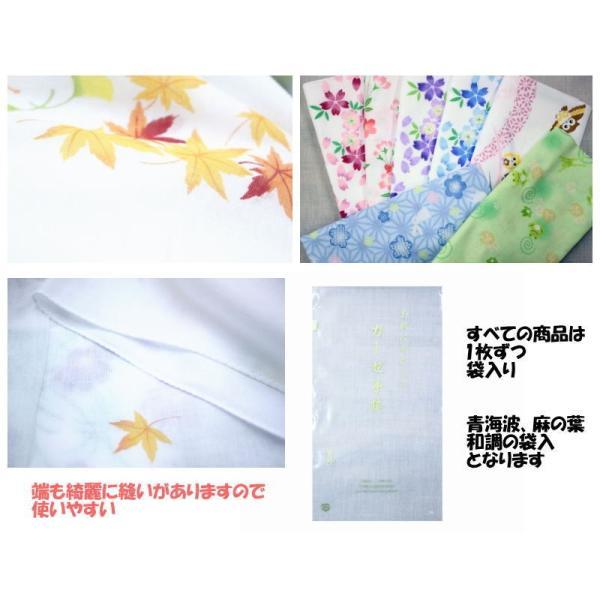 3枚以上で送料無料 日本製やわらかガーゼ手ぬぐい|e-futabaya|05