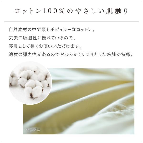 敷き布団 カバー シングルサイズ 100cm×215cm 無地 敷ふとん e-futon-kobo 03
