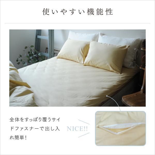 敷き布団 カバー シングルサイズ 100cm×215cm 無地 敷ふとん e-futon-kobo 04