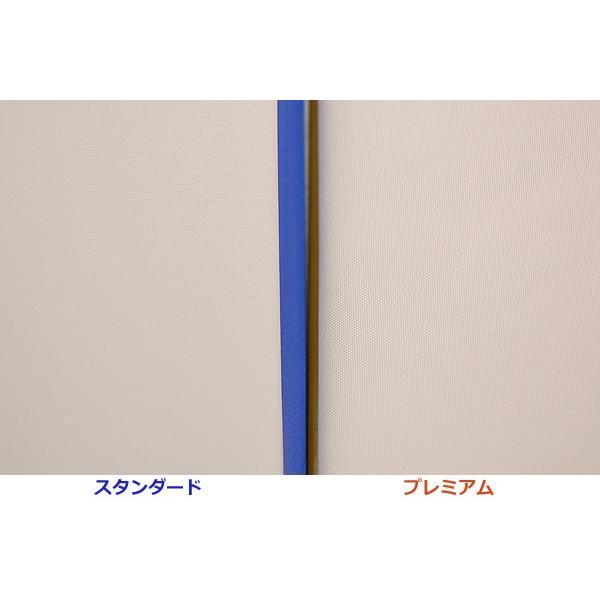 テイジン「ミクロガード ・プレミアム」 敷カバー /シングルSL|e-futon|04