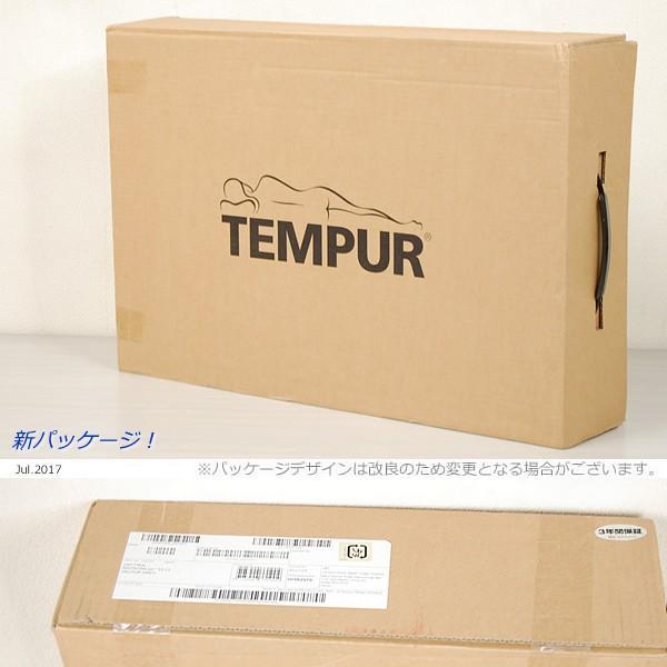 TEMPUR テンピュールまくら・ベインピロー|e-futon|03