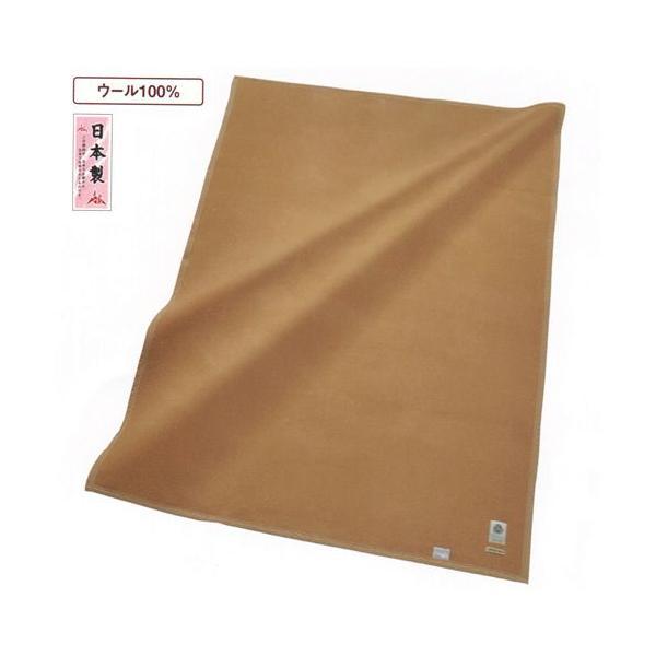 ウール毛布(カラー無地) /ダブルサイズロング|e-futon