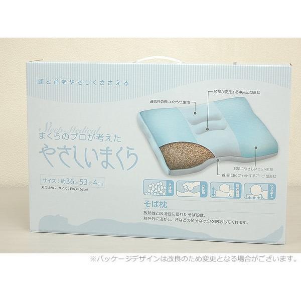 SleepMedicalやさしいまくら アーチ型そば枕 (アンミンピロー)|e-futon|02