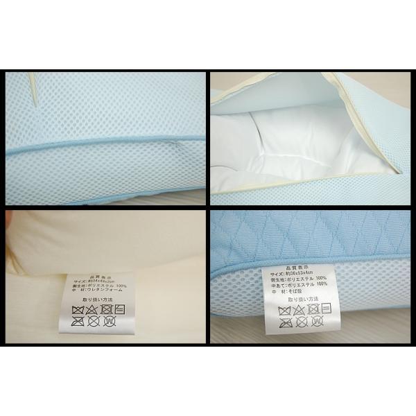 SleepMedicalやさしいまくら アーチ型そば枕 (アンミンピロー)|e-futon|03