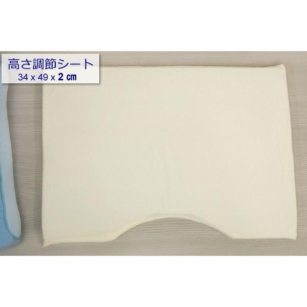 SleepMedicalやさしいまくら アーチ型そば枕 (アンミンピロー)|e-futon|04