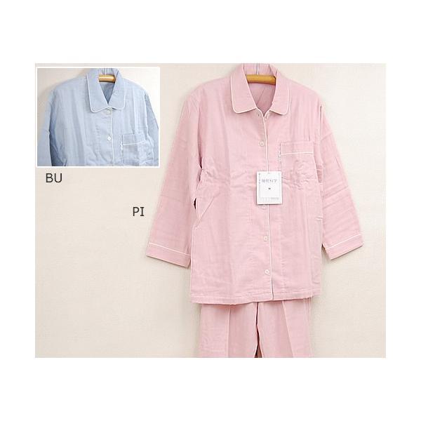 ワコール婦人 三重ガーゼシャツパジャマ YDX552 e-futon