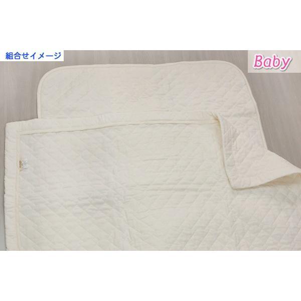 脱脂綿入り、ピュアコットンガーゼケット /ベビーサイズ e-futon 03