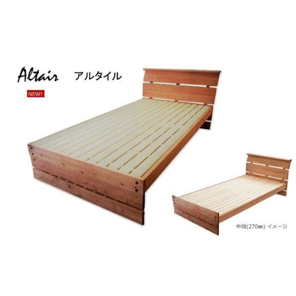 国産ひのきベッドフレーム すのこベッド Altair(アルタイル) /セミダブル|e-futon