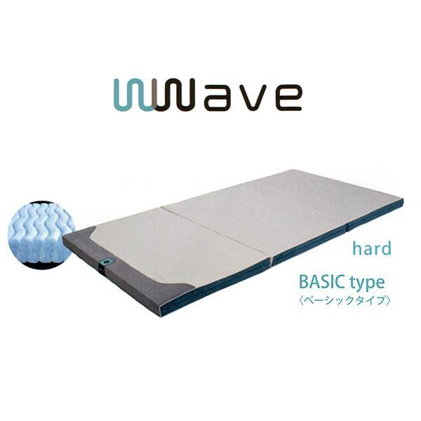 西川WWaveローズラジカル敷ふとん 4F6870 BASICハードタイプ /シングル e-futon