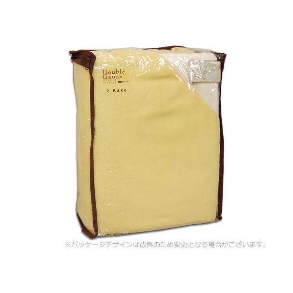 e-ふとん屋さん コットンパフ&ダブルガーゼ 掛カバー /シングル SL|e-futon|05