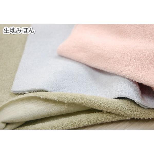 e-ふとん屋さん タオルカバー 敷カバー /ジュニア(90×190)|e-futon|03