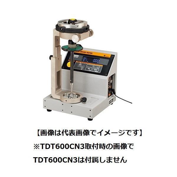 東日製作所 LTA ローディング装置 直読式トルクドライバ用