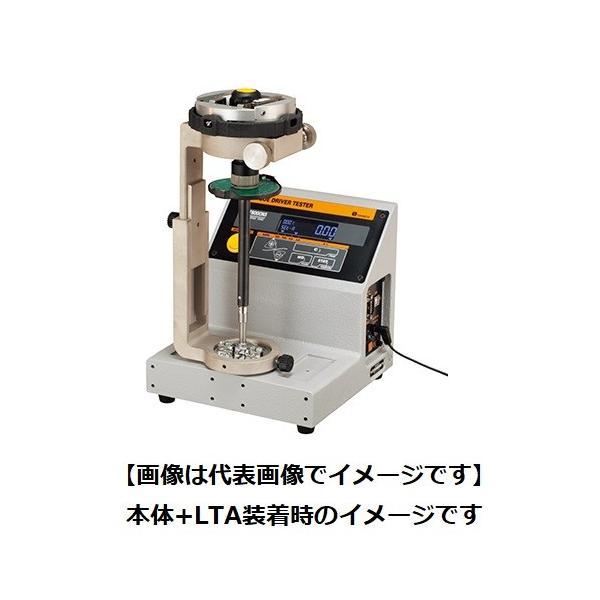東日製作所 STA ローディング装置 作業用トルクドライバ用
