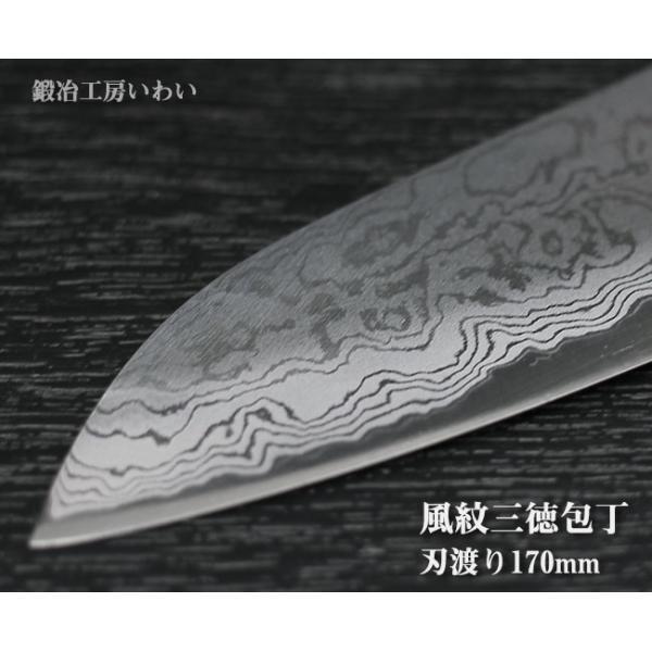 高級家庭用包丁 越前打刃物 風紋 三徳包丁 送料無料|e-hamono|04