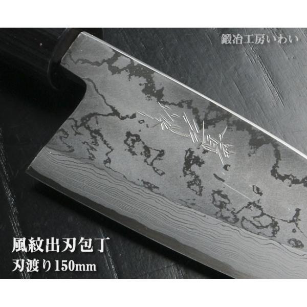 家庭用高級 包丁 越前打刃物 風紋 出刃包丁(刃渡り150mm)|e-hamono|03