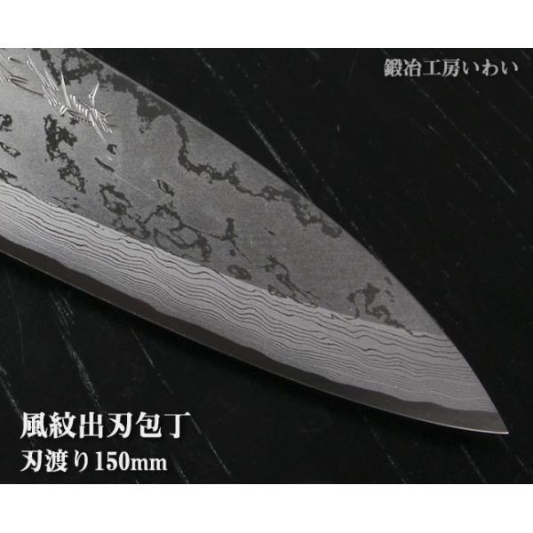 家庭用高級 包丁 越前打刃物 風紋 出刃包丁(刃渡り150mm)|e-hamono|05