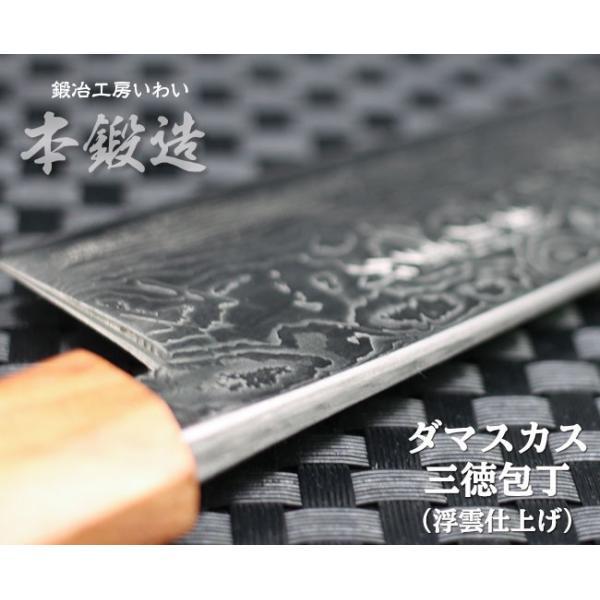 本格火造り 高級ステンレス包丁 本鍛造ダマスカス三徳包丁 浮雲仕上 送料無料 e-hamono 04