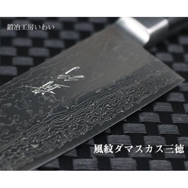 錆びにくい ステンレス 包丁 越前打ち刃物 風紋ダマスカス三徳包丁|e-hamono|06