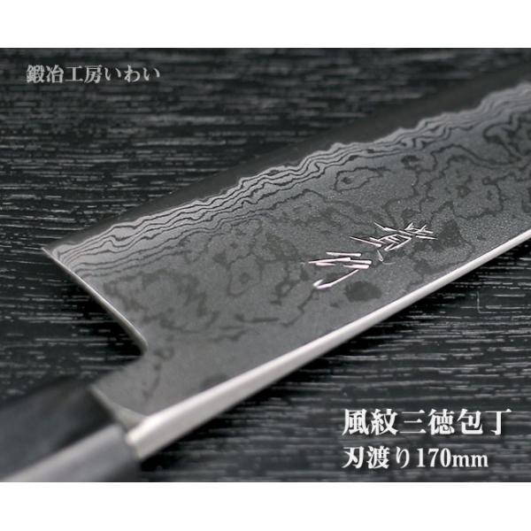 包丁 セット 越前打刃物 風紋三徳包丁・ぺティナイフ 包丁2本セット|e-hamono|03