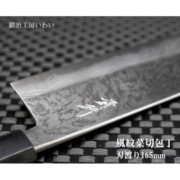 包丁 セット 越前打刃物 風紋三徳包丁・ぺティナイフ 包丁2本セット|e-hamono|06