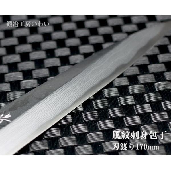 魚用和包丁 セット 越前打刃物 本鍛造 黒打出刃包丁150mm・刺身包丁200mm 包丁2本セット 送料無料|e-hamono|10