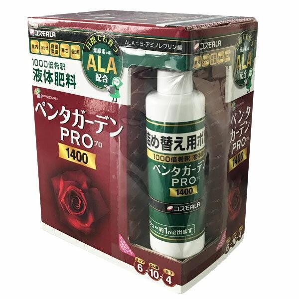 肥料 アミノレブリン酸 ALA ペンタガーデンPRO-1400 (350ml×4) 日清ガーデンメイト
