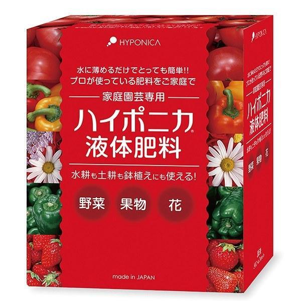 協和 液肥 ハイポニカ液体肥料 A液B液 各1本セット 500ml