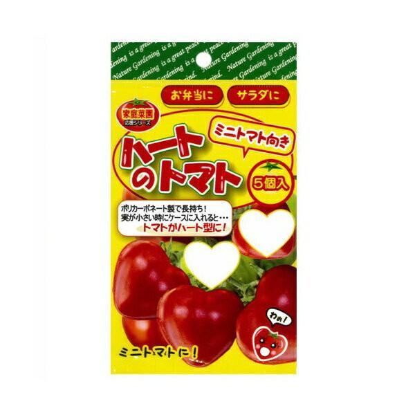 ガーデン用品 トマト ハート ハートのトマト(ミニトマト向き) 5個入り(透明ピン)