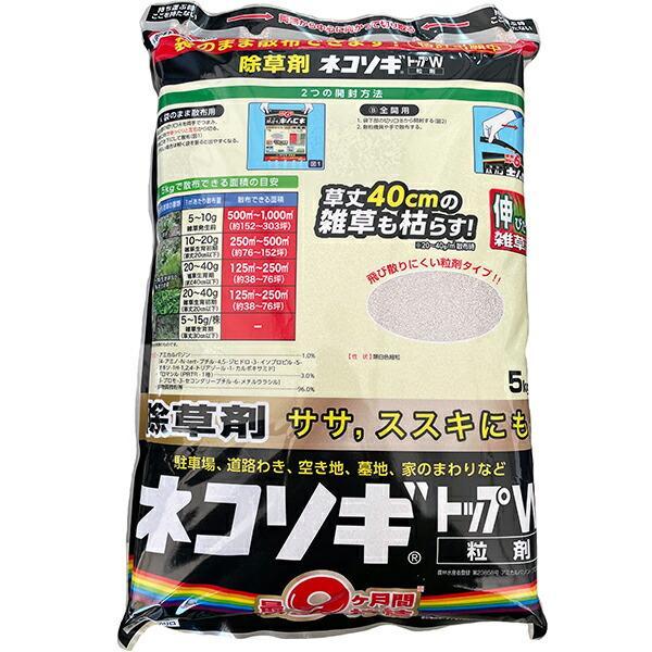 レインボー薬品 ネコソギトップW粒剤 5kg