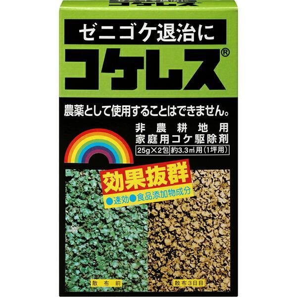 レインボー薬品 コケレス 25g×2包