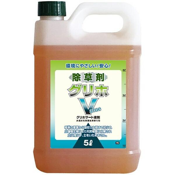 除草剤 グリホ 徳用 グリホサート グリホV 5L×4本(ケース販売) グリホエックス 後継品