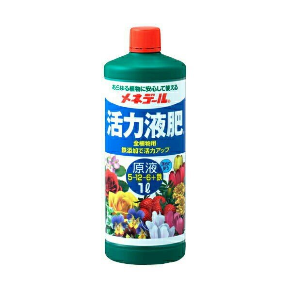 肥料 液肥 原液 メネデール 活力液肥原液 1L
