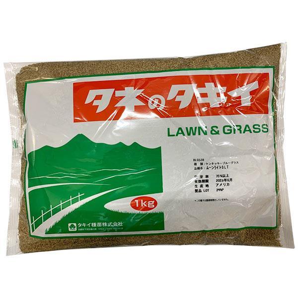 タキイ種苗 芝種 ケンタッキーブルーグラス ムーンライトSLT 5kg (1kg×5袋) 代金引換不可