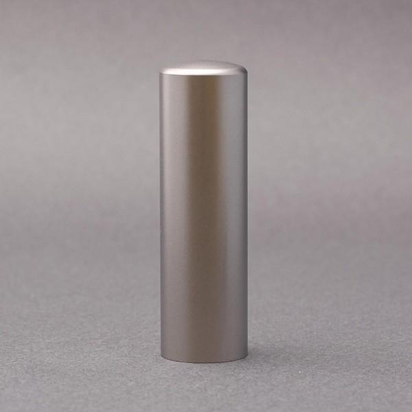 チタン印鑑/実印/シルバーチタン/18mm/ケース別売/上彫り職人の作成印影