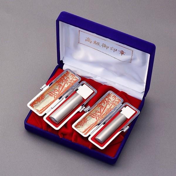 印鑑セット/実印・銀行印2本セット/牛皮+Sケース付-LL-シルバーチタン-18mm15mm/上彫り職人の作成印影
