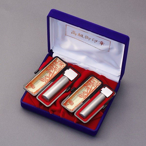 印鑑セット/実印・銀行印2本セット/本ワニ(横背)+Sケース付-LL-シルバーチタン-18mm15mm/上彫り職人の作成印影
