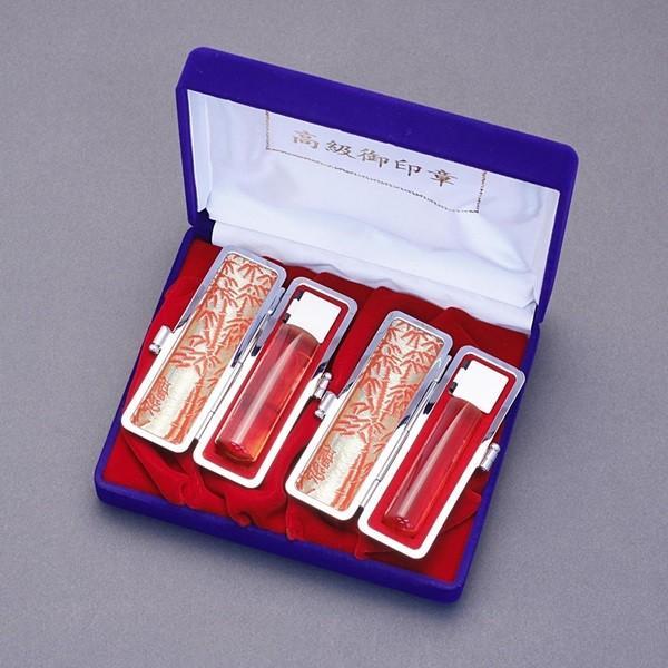 印鑑セット/実印・銀行印2本セット/本ワニ(腹側)+Sケース付-LL-琥珀-18mm15mm/大周先生の完全手彫り