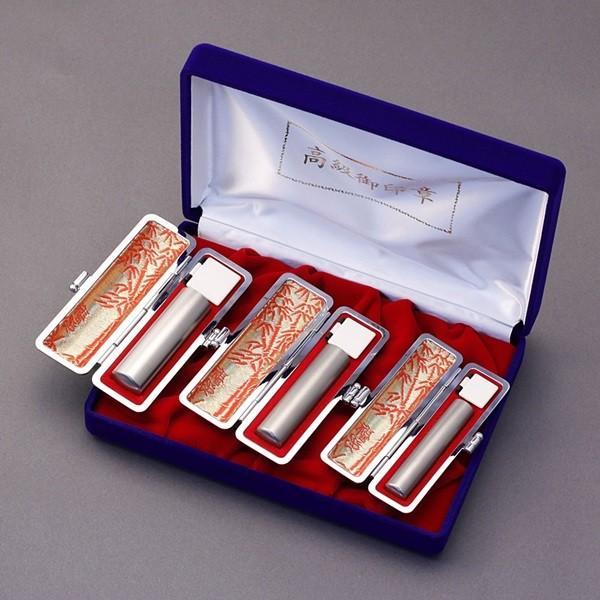 印鑑セット/実印・銀行印・認印3本セット/エンボス+Sケース付-SS-シルバーチタン-13.5-12-10.5mm/上彫り職人の作成印影