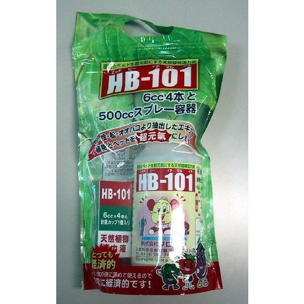 植物活力剤 HB-101 6cc×4本 500ccスプレー容器セット フローラ
