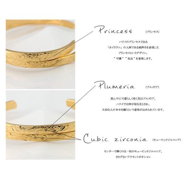 ハワイアンジュエリー ペアバングル ペアブレスレット サージカル ステンレス (316L) 24金ゴールドコーティング処理