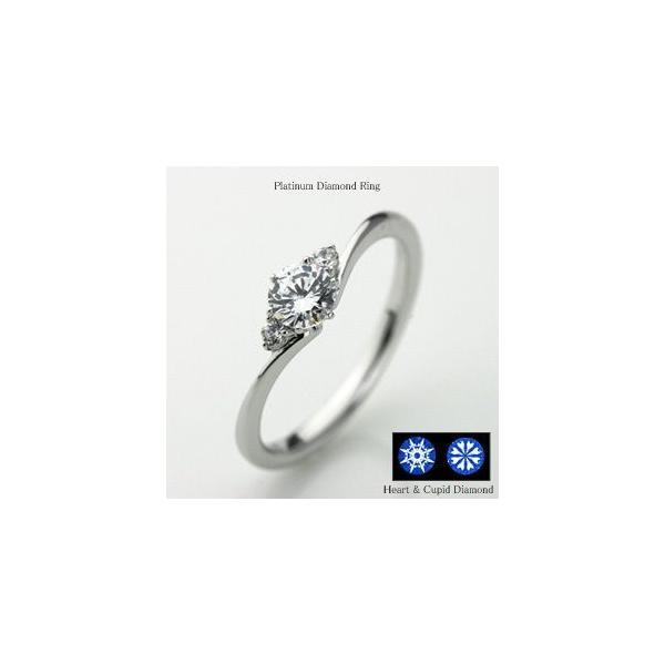 婚約指輪 エンゲージリング 鑑定書付 プラチナ ダイヤモンド リング 0.3ctアップ ティファニー爪セッティング 大粒