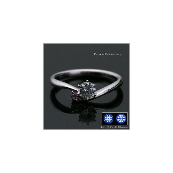 婚約指輪 エンゲージリング 鑑定書付 プラチナ ダイヤモンド リング 0.3ctアップ ティファニー爪セッティング ピンクダイヤモンド付き 大粒