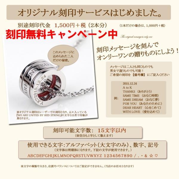 ペアネックレス 本物の赤い糸が入ったペア ダイヤモンド SV925 シルバー 刻印可能(文字彫り) 縁結び 男女ペア2本セット ペアペンダント ジュエリー