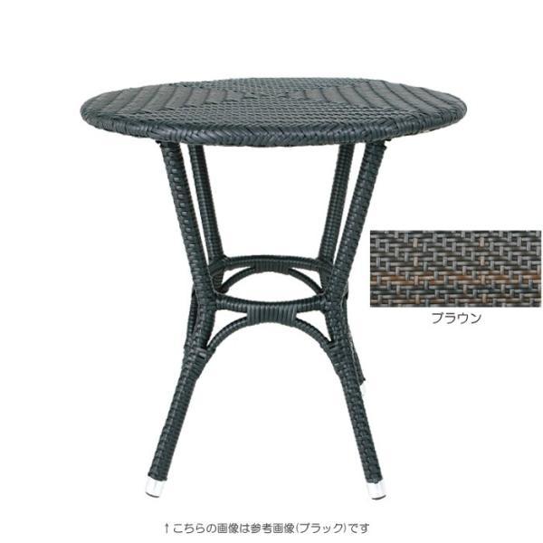 ガーデンテーブル 屋外用 ガーデンファニチャー ウィーヴィングシリーズ テーブル ブラウン おしゃれ|e-housemania