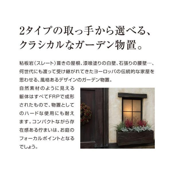 物置 屋外専用 ガーデン物置 Cots knob FRP製ドア取っ手タイプ 組立式 物置小屋 クラシカル おしゃれ 【代引き不可】|e-housemania|03