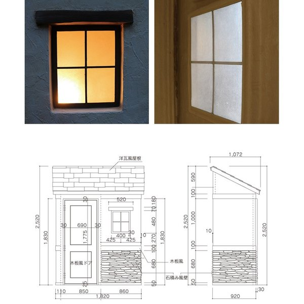 物置 屋外専用 ガーデン物置 Cots knob FRP製ドア取っ手タイプ 組立式 物置小屋 クラシカル おしゃれ 【代引き不可】|e-housemania|05