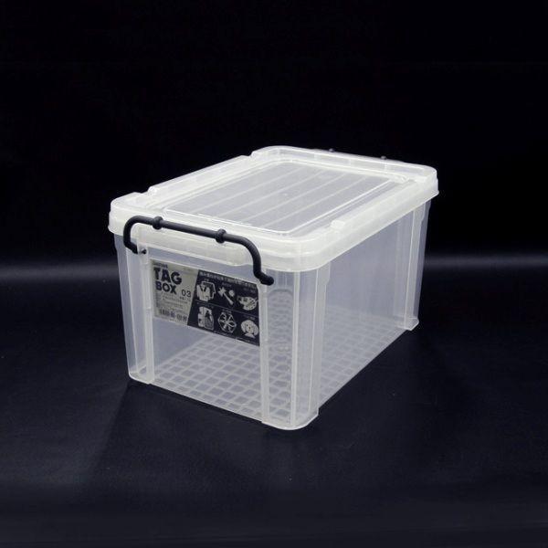 収納ボックス 収納ケース プラスチック製 タグボックス03 透明(クリア)収納箱 DIY、アウトドア用品などの整理に 重ね置き可能|e-housemania